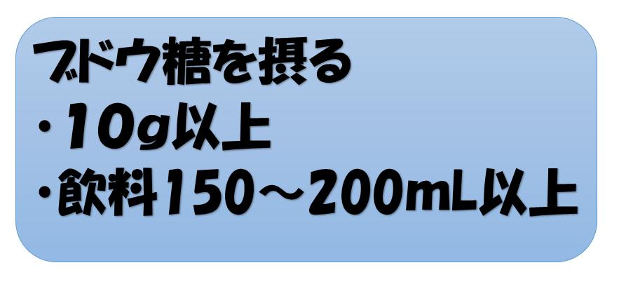 f:id:nitrotake8:20181110200322p:plain