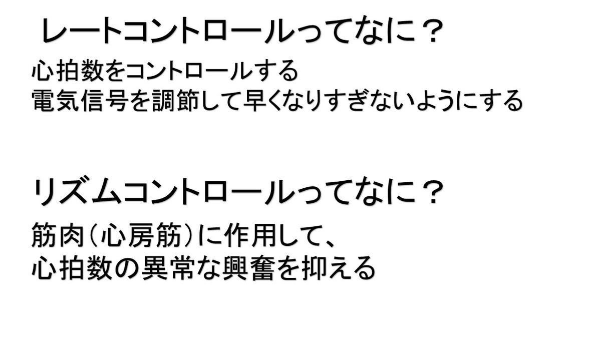 f:id:nitrotake8:20190411182743j:plain