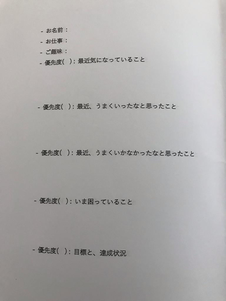 f:id:nitt_san:20190216132117j:plain