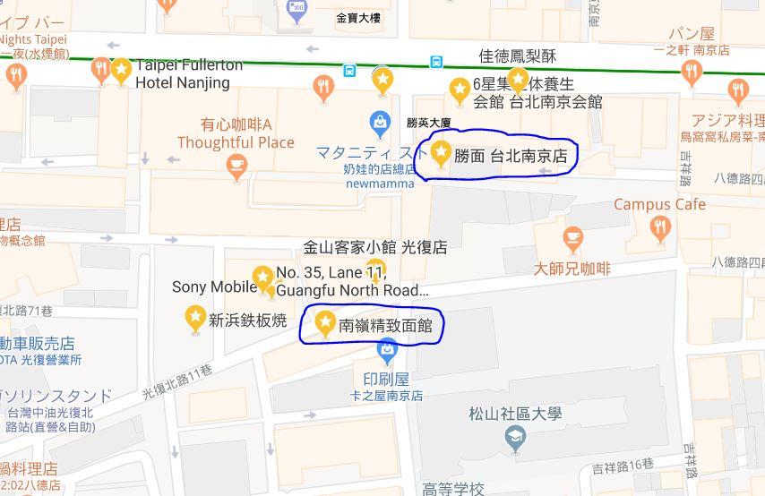 f:id:nittakeshi:20180922110645j:plain