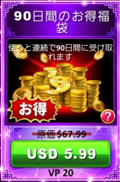 f:id:nittakohei7:20190831051351j:image