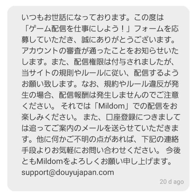 f:id:nittakohei7:20191122160840j:image