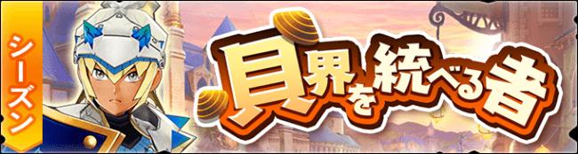 f:id:nittakohei7:20200615100508p:plain