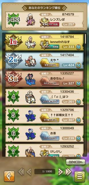 f:id:nittakohei7:20200725204902j:image