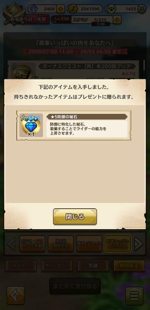f:id:nittakohei7:20200726231050j:image