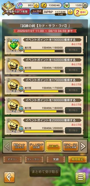 f:id:nittakohei7:20200801231949j:image