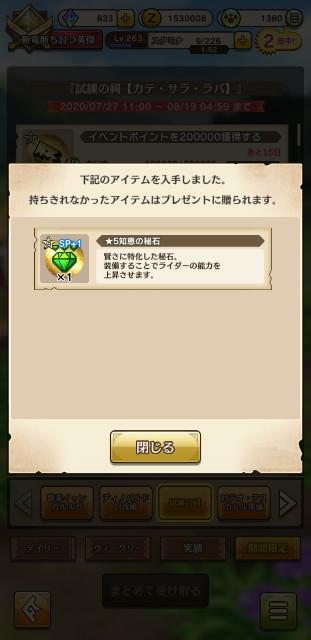f:id:nittakohei7:20200805084606j:image