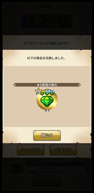 f:id:nittakohei7:20200825014530j:image