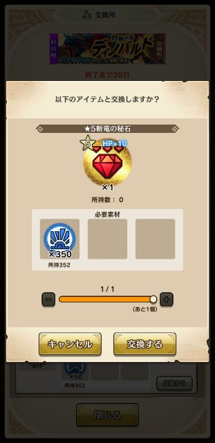 f:id:nittakohei7:20200825014541j:image