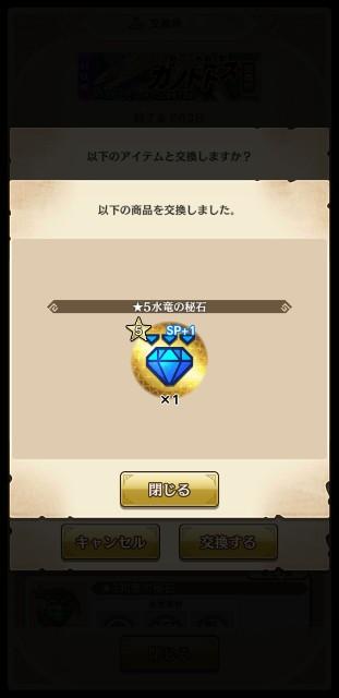 f:id:nittakohei7:20200825014640j:image
