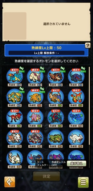 f:id:nittakohei7:20200825015217j:image