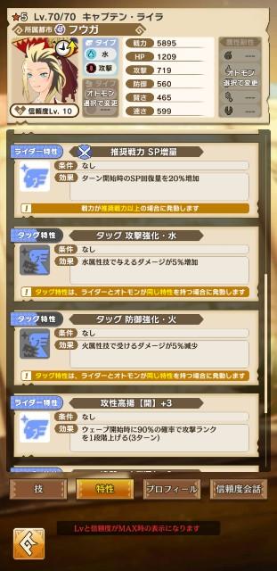 f:id:nittakohei7:20200827031205j:image