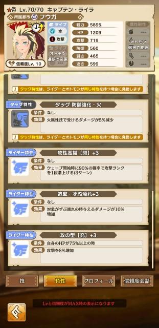 f:id:nittakohei7:20200827031210j:image