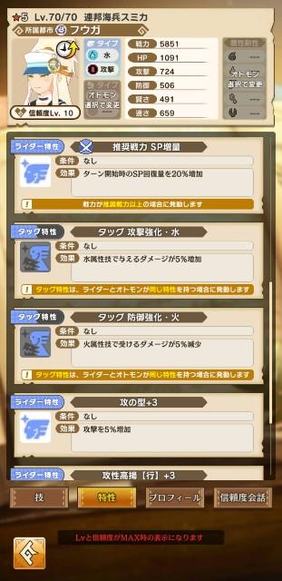f:id:nittakohei7:20200827032547j:image
