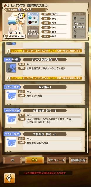 f:id:nittakohei7:20200827032551j:image