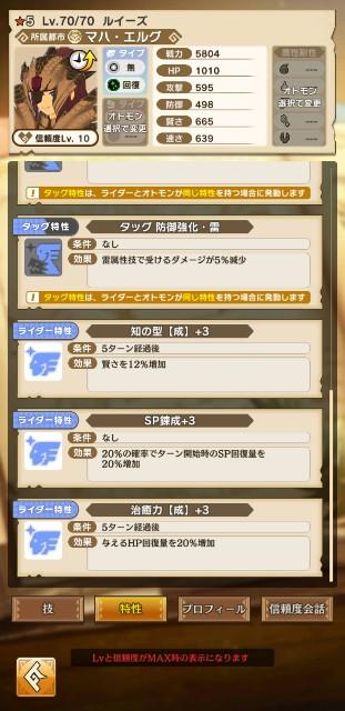 f:id:nittakohei7:20200827032837j:image