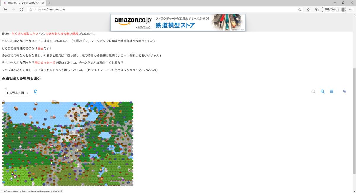 f:id:nittakohei7:20210221140327p:plain