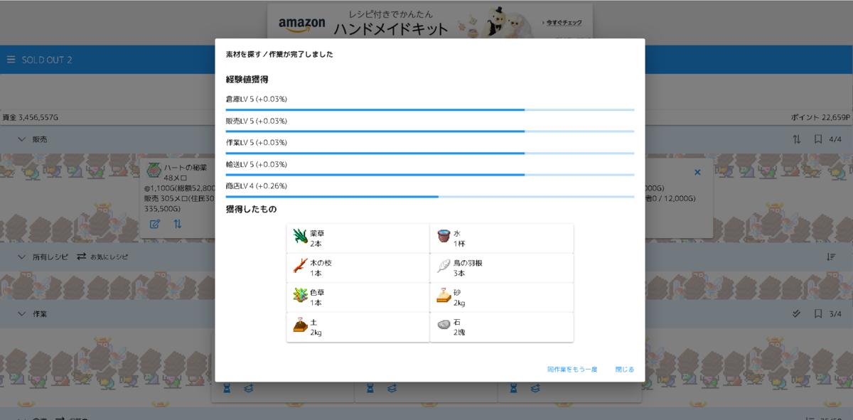 f:id:nittakohei7:20210224215311p:plain