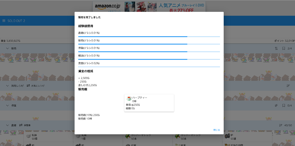 f:id:nittakohei7:20210226145505p:plain