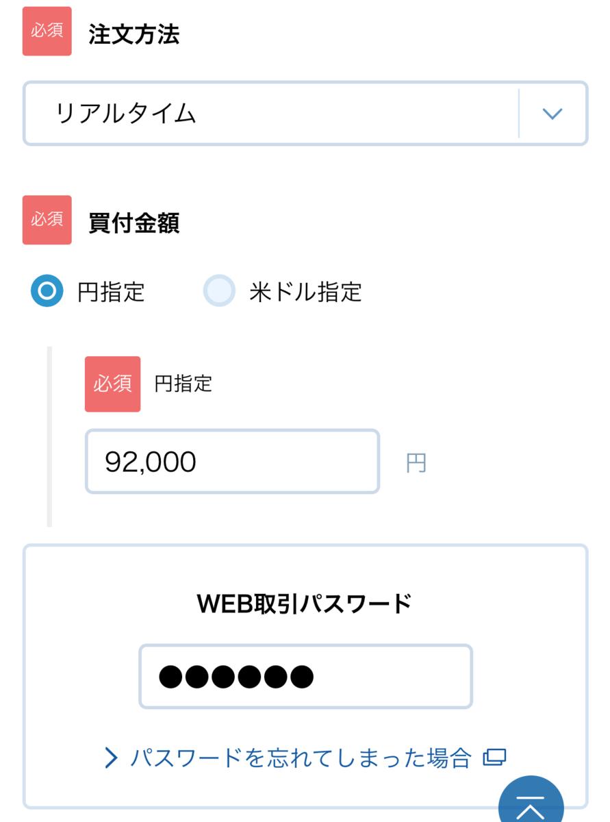 f:id:nityoume:20190601132827p:plain