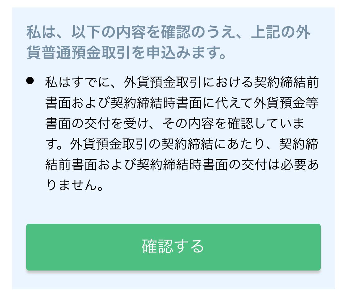 f:id:nityoume:20190601133444p:plain