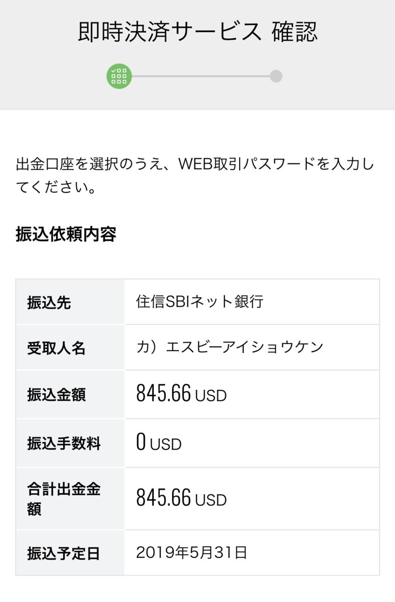 f:id:nityoume:20190601135917p:plain