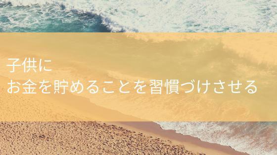 f:id:nityoume:20190709075818p:plain