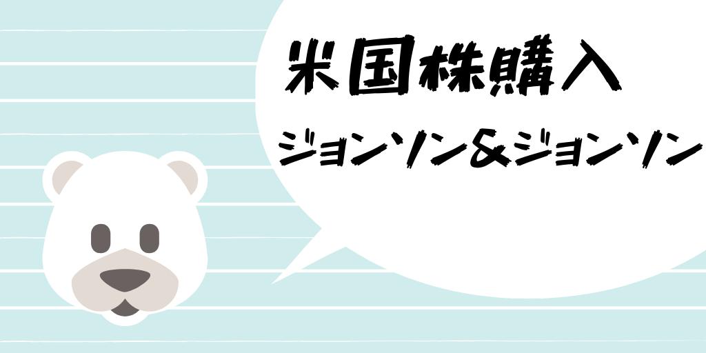 f:id:nityoume:20190713084045p:plain