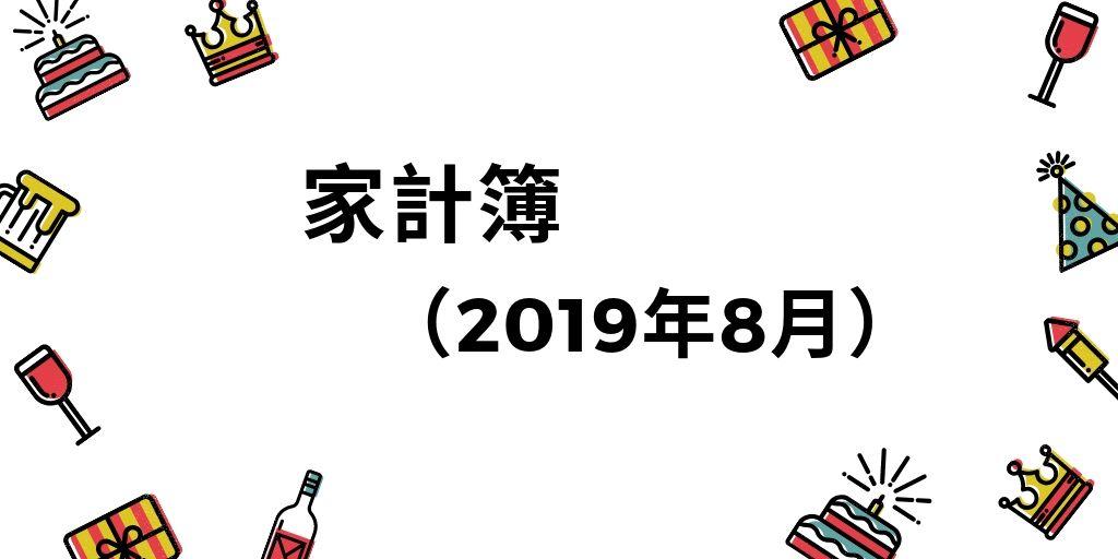 f:id:nityoume:20190928142001j:plain