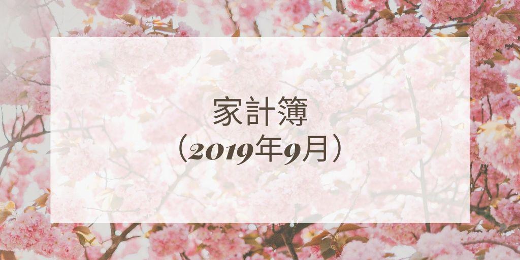 f:id:nityoume:20191018232057j:plain