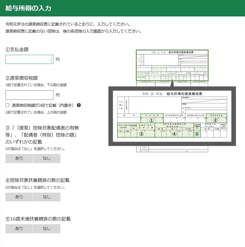 f:id:nityoume:20200204162454j:plain