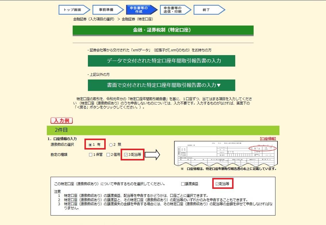 f:id:nityoume:20200204162827j:plain
