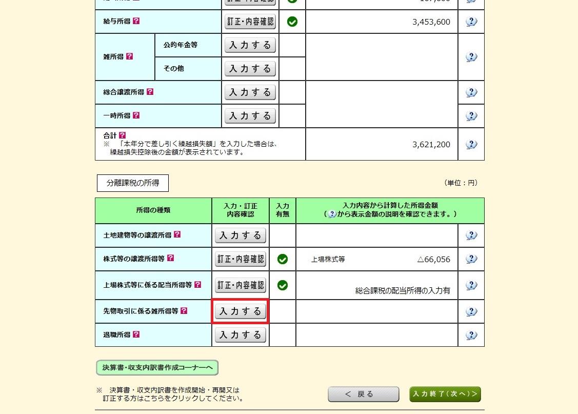 f:id:nityoume:20200204162925j:plain