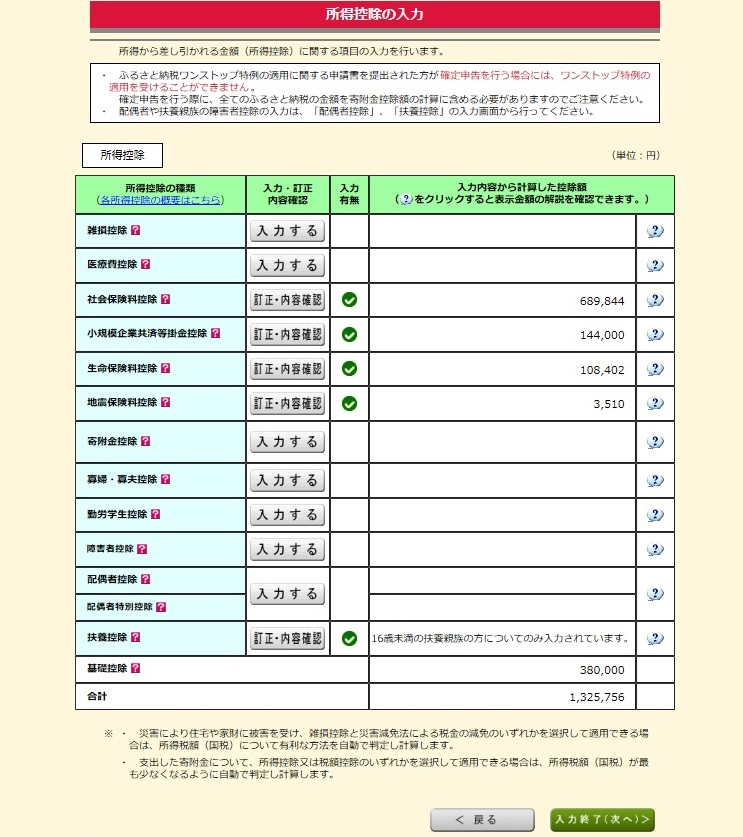 f:id:nityoume:20200204163059j:plain