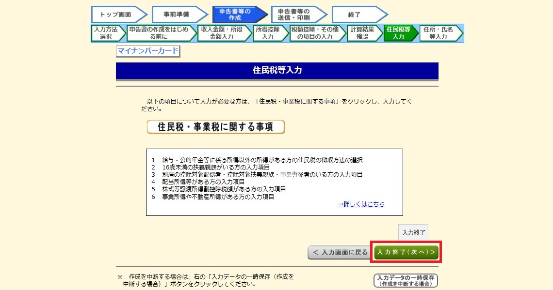 f:id:nityoume:20200204163537j:plain