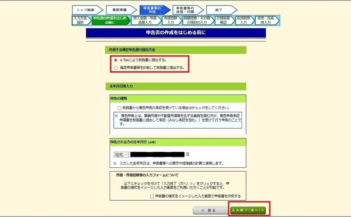 f:id:nityoume:20200204165723j:plain