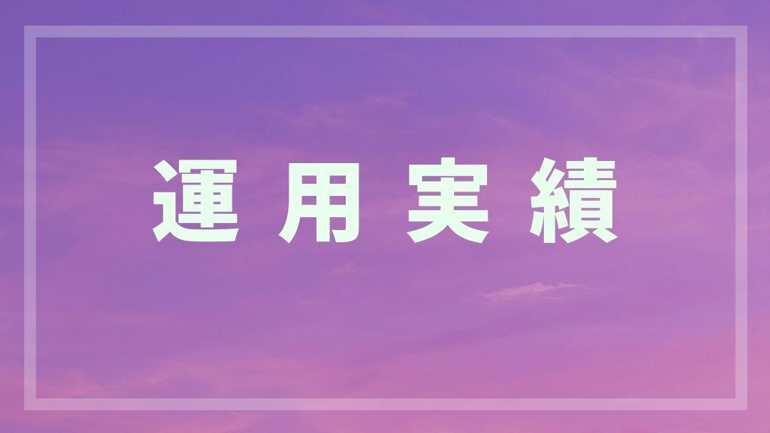 f:id:nityoume:20200208233554j:plain