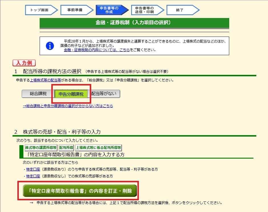 f:id:nityoume:20200212201310j:plain