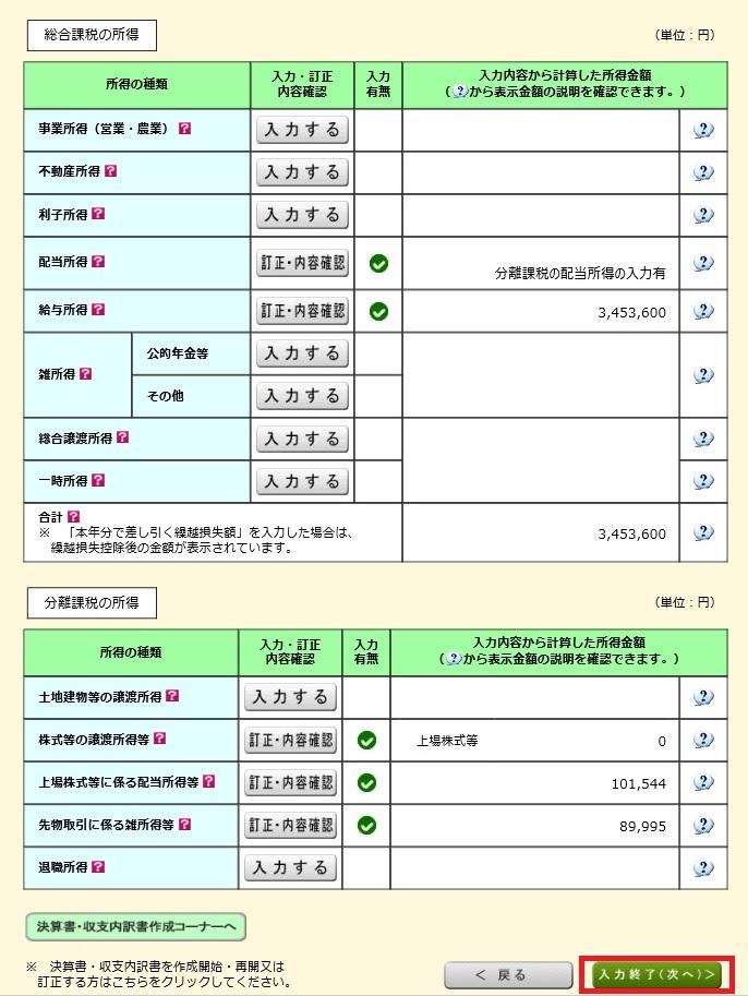 f:id:nityoume:20200212202930j:plain