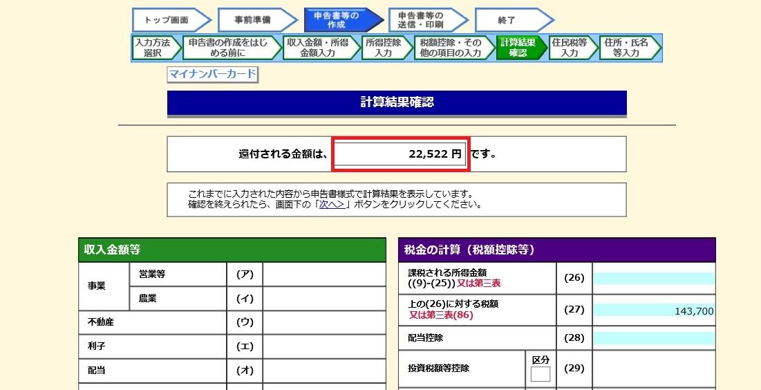 f:id:nityoume:20200212203457j:plain