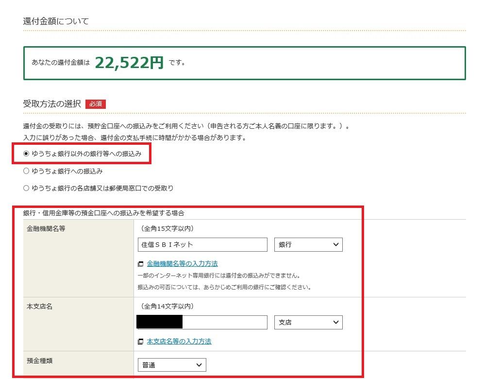 f:id:nityoume:20200212203600j:plain