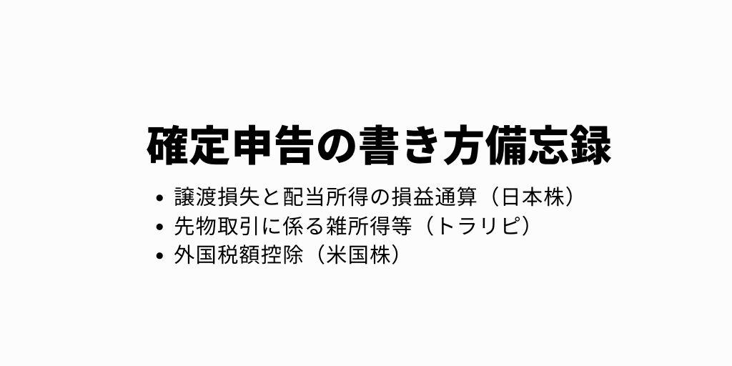 f:id:nityoume:20200212210406j:plain