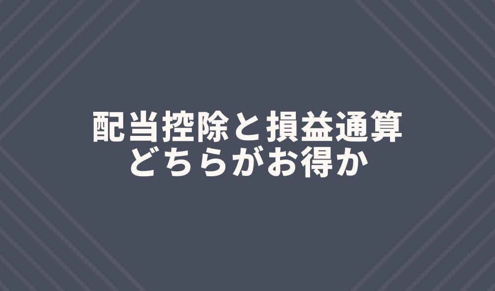 f:id:nityoume:20200215155848j:plain