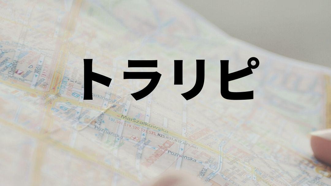f:id:nityoume:20200220201414j:plain