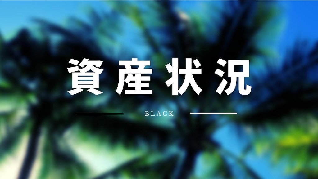 f:id:nityoume:20210101101333j:image