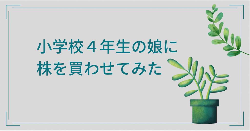 f:id:nityoume:20210226195905p:image