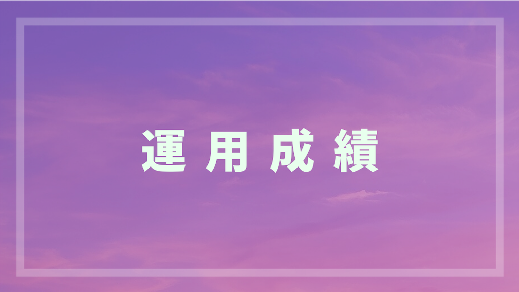 f:id:nityoume:20210320163419p:image