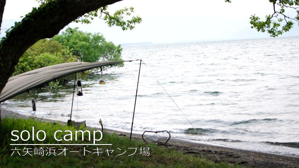 f:id:niwacamp:20170523080230j:plain