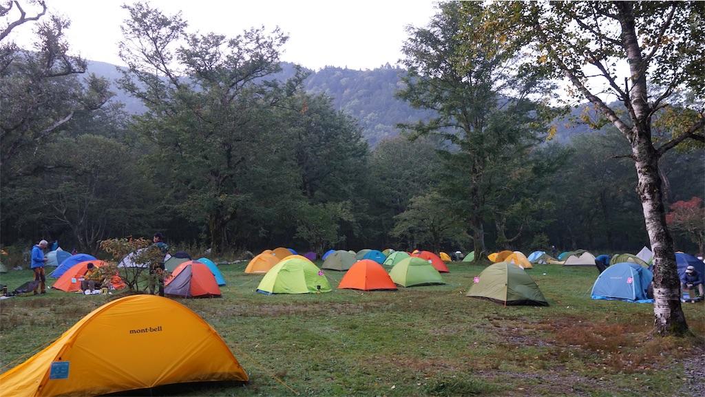 f:id:niwacamp:20191012092459j:image