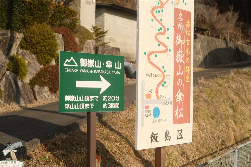 f:id:niwacamp:20210309215842j:image